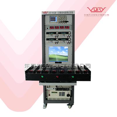 LED驱动电源综合测试系统ATE-812D