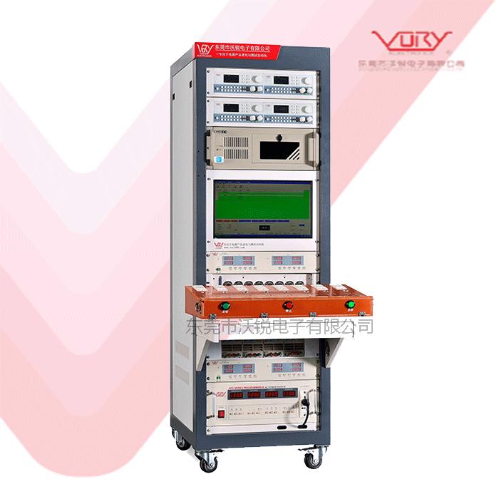 车旅充电源综合测试系统ATE-806F