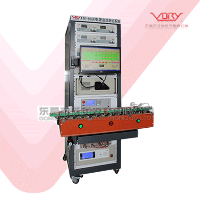 快充充电器综合测试系统ATE-806D-QC