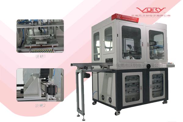 电源裸板PCBA生产自动化设备