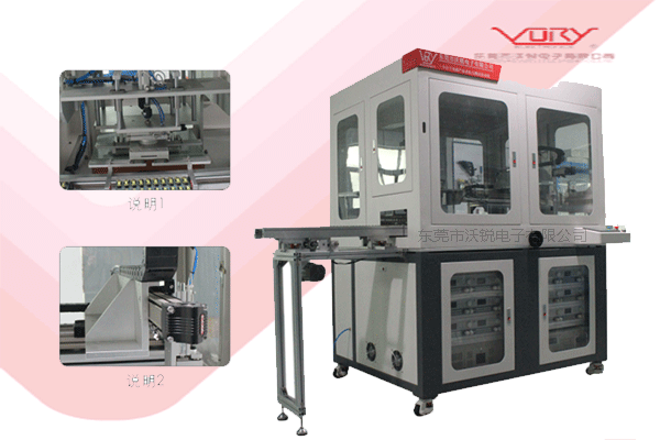 电源裸板PCBA生产自动化设备.png